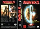 VHS) Freitag, der 13. Teil 7 - Jason im Blutrausch -  CIC