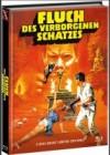 Fluch des verborgenen Schatzes - Mediabook A