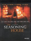 THE SCREAMING HOUSE Blu-ray - harter Brit Horror Thriller