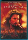 Last Samurai - 2-Disc Edition DVD Tom Cruise NEUWERTIG