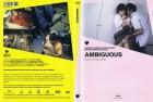 AMBIGUOUS - Rapid Eye Movies