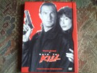 Hard To Kill  - Steven Seagal  - uncut dvd