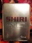Shiri UNCUT (Limited-Edition Tin-Box 2 DVDs + Poster)NEU/OVP