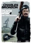 Death Wish 4 - Das Weiße im Auge - Mediabook - Cover B