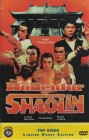 Das Höllentor der Shaolin   ( Uncut )