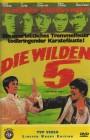 Die Wilden 5 (  Ti Lung ) ( Uncut )