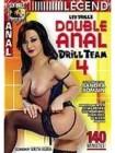 Double anal Drill Team 4 - Sandra Romain