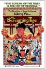 The Screaming Tiger ( Wang Yu )