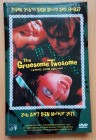 Große Hartbox 84: The Gruesome Twosome - Limited 46/84