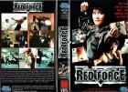 (VHS) Red Force - Cynthia Khan, Donnie Yen, Michael Wong