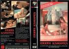 (VHS) Zarte Knospen - Loretta Loewe - VPS Video - Große Box