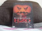 H20 Halloween 7 Uncut DVD