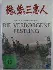 Die verborgene Festung - Akira Kurosawa - General in Japan