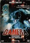 Gamera Guardian Of The Universe