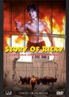 Story of Ricky - große Hartbox Limited 131 Edition DVD