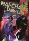 MAI CHAN´S DAILY LIFE Mediabook Japan Erotik Splatter