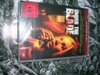 UNDER THE BLADE UNCUT DVD NEU OVP