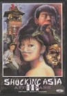 5x Shocking Asia - After Dark  - DVD Amaray