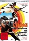 25x Ching - Das Geheimnis Des Schwarzen Schwertes - DVD