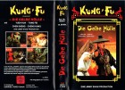 (VHS) Die gelbe Hölle -  Sunrise Video - Shaw Brothers