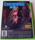 RAR - FROM BEYOND - HONGKONG DVD - STUART GORDON - ENGLISCH