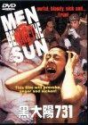 Men behind the Sun inkl. Booklet, Japan Shock Video!
