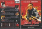 Death Wish 1-5 - DVD Box unrated, UNCUT (RAR, TOP, Kaiser)