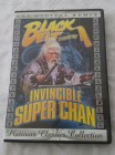 Der Unbezwingbare Super Chan - Invincible Super Chan US DVD