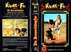Die Bronzekämpfer - Kung-Fu - Die Rache des Gefürchteten