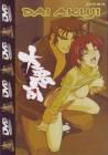 Hentai Manga Anime - Dai Akuji 1  deutsche Sprache - SM BDSM