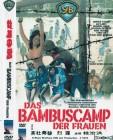 DAS BAMBUSCAMP DER FRAUEN   Drama/ Krieg1973
