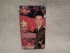 THE BODYGUARD FROM BEIJING - VHS  - JET LI - ENGLISH