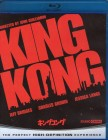 KING KONG 1976 -Blu-ray  Japan Import Englisch Jessica Lange