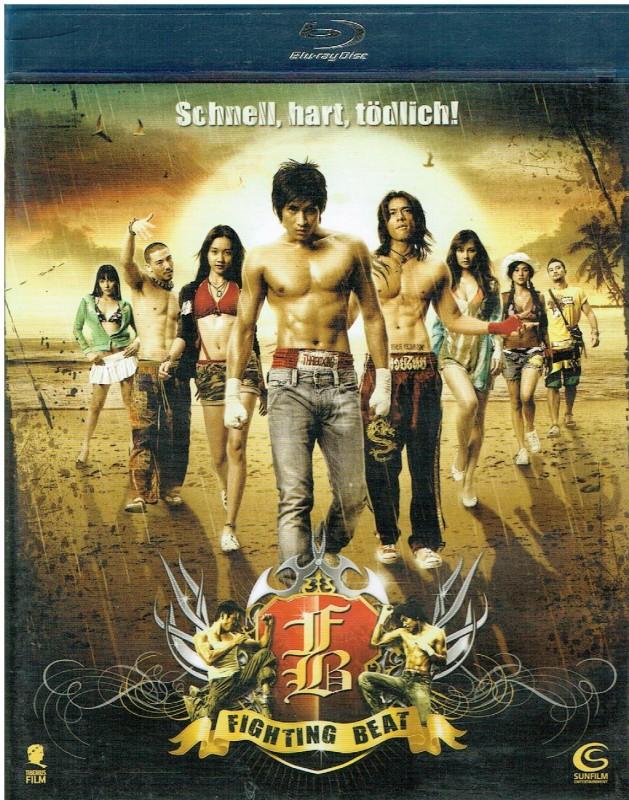 +++ Fighting Beat 1 &2 (2x Blu Ray) +++