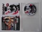 Tekken - Kazuya's Revenge - FSK 18 - DVD - Deutsch
