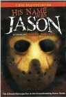 +++ HIS NAME WAS JASON / 2 DISC SPLATTER EDITION  +++