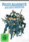 +++ POLICE ACADEMY 2   +++