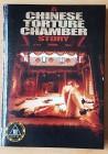 Chinese Torture Chamber Story . CAT III