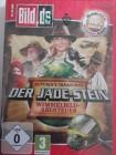 Der Jade Stein - Wimmelbild Abenteuer - geheimes Tagebuch