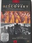 Ultimate Discovery - Japan & Shanghai - Sushi, Tokio, Geisha