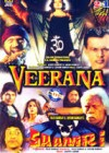 Veerana + Saamri - 2 Bollywood Horror Movies on 1 DVD