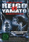 Reigo vs Yamato - Limitierte Steelbook-Edition (uncut)