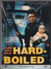 Hard Boiled - Media 20/666