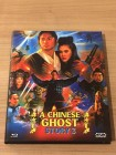 A CHINESE GHOST STORY 3 [Blu-ray] Hartbox NSM Limited 111