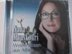 Nana Mouskouri - Weiße Rosen aus Athen - Schlager, Addio