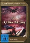 A Chinese Tall Story (Uncut / 2Disc / Schuber)
