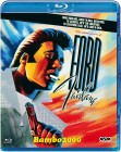 *FORD FAIRLANE *UNCUT* BLU-RAY AMARAY *NEU/OVP*