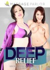 Massage Parlor - Deep Relief - Jennifer White