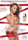 Airerose - All Access Abella Danger - 2 DVDs