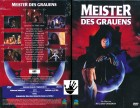 MEISTER DES GRAUENS [ RETROFILM BOX 3/111 ] NEU ab 1 €